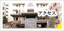 長野市の英語塾中川英語アカデミーのアクセス